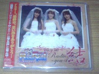 DJCD アイドルマスター Radio For You! Radio For 結~you-i~