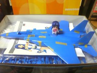 1/48 F-15E 千早機 仮組み