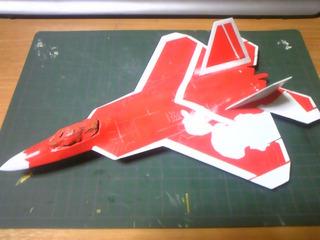 1/72 F-22A 塗装失敗