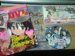アニメディアDVD Vol.5