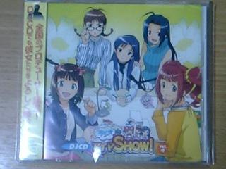 DJCD ラジオdeアイマSHOW! Vol.4...