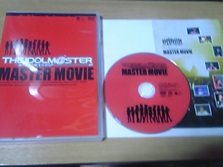 THE IDOLM@STER MASTER MOVIE