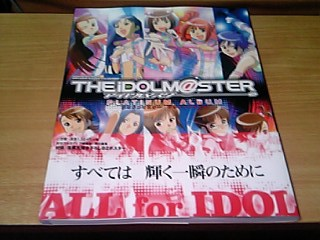 THE IDOLM@STER PLATINUM ALBUM