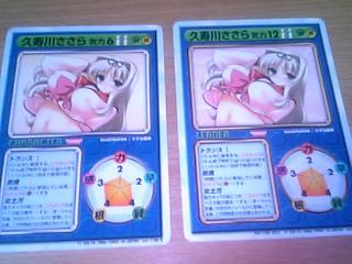 ささらのキャラクターカードとリーダーカード
